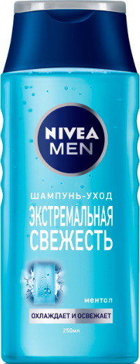 Шампунь NIVEA MEN Екстремальна свіжість 250мл