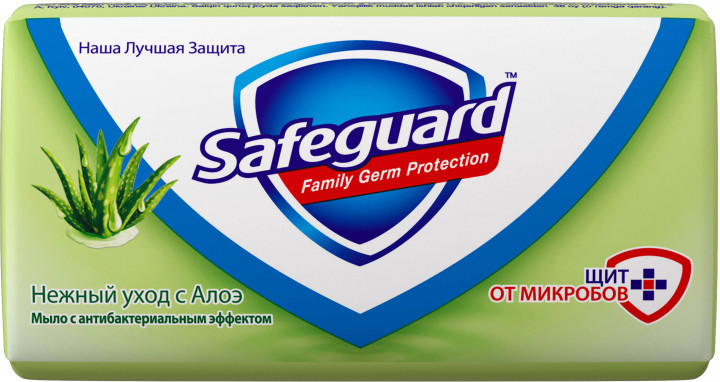 Мило туалетне SAFEGUARD Алое 90г