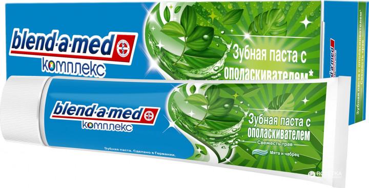 Зубна паста Blend-a-Med Комплекс з ополіскувачем Свіжість трав 100мл