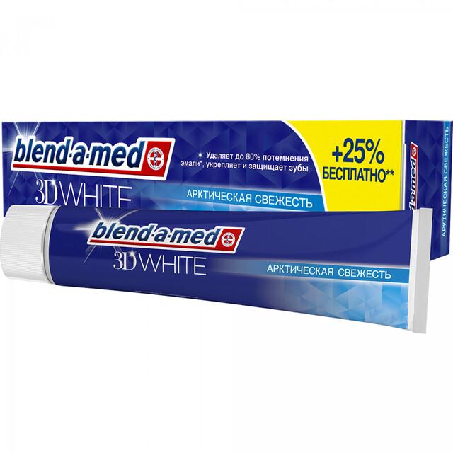 Зубна паста Blend-a-Med 3D White арктична Свіжість 125мл