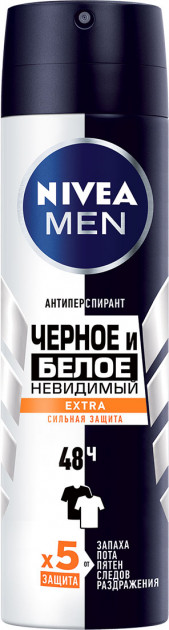 Антиперспірант спрей NIVEA MEN Чорне та біле Extra150мл