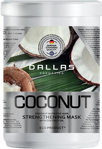 Маска д/волосся Dallas Coconut для блиску 1л