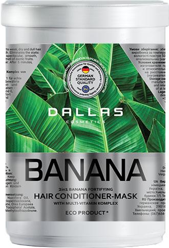 Маска д/волосся Dallas Banana зміцнюючий 1л