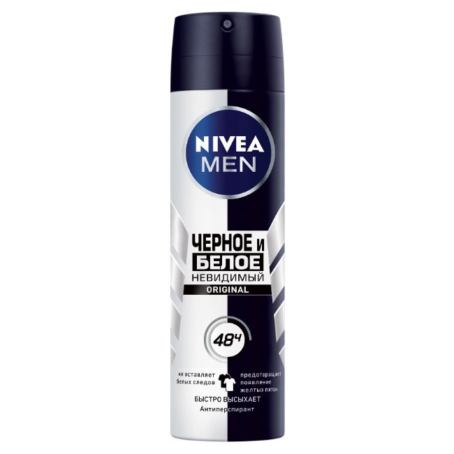 Антиперспірант спрей NIVEA MEN Невидимий захист Power 150мл