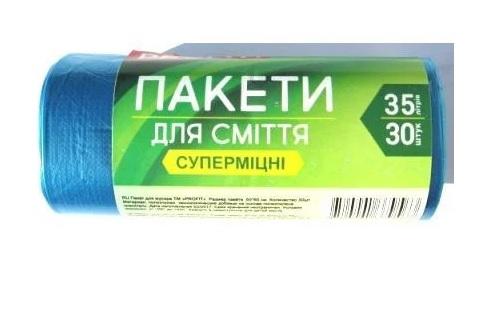 Пакети для сміття 35*30 Profit