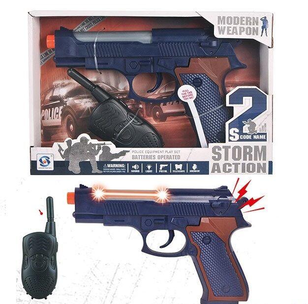 Пістолет HSY 094