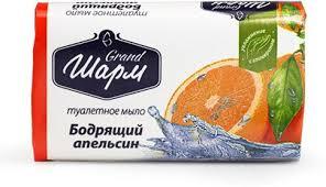 Мило Grand Шарм туалетне тверде Бадьорий апельсин 70 г