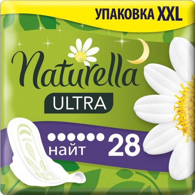 Прокладки NATURELLA Ultra з крильцями Camomile Night 28шт