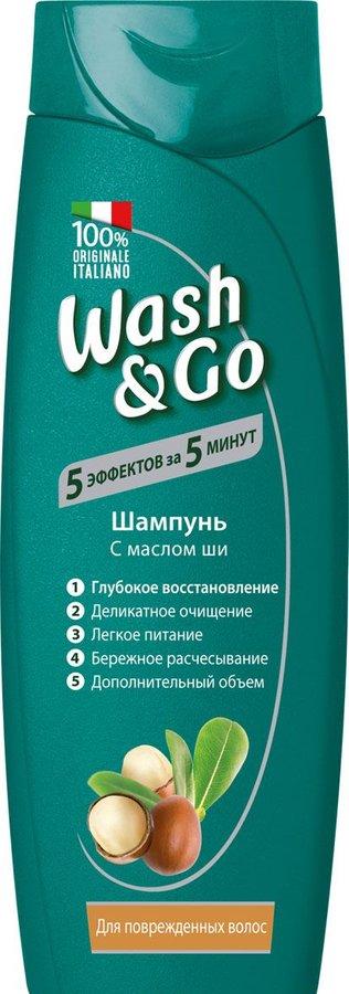 Шампунь WASH & GO з олією Ші д/пошкодженого волосся 200мл