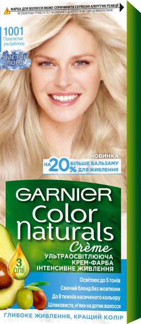 Фарба для волосся Garnier Color Попелястий ультраблонд 1001 110 мл