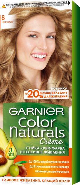 Фарба для волосся Garnier Color Пшениця 8 110 мл