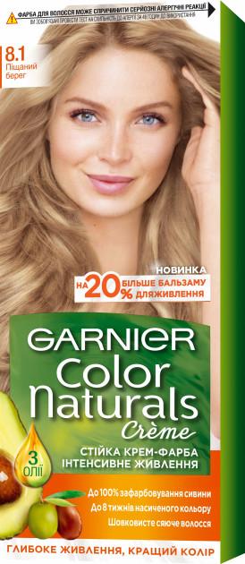Фарба для волосся Garnier Color Піщаний берег 8.1 110 мл