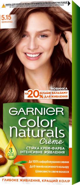 Фарба для волосся Garnier Color Naturals Шоколад 5,15 110 мл