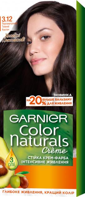 Фарба для волосся Garnier Color Naturals Холодні каштанові 3.12 112 мл