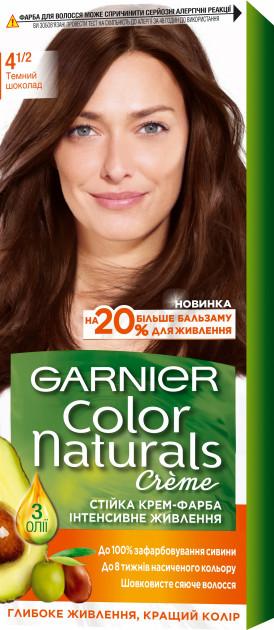 Фарба для волосся Garnier Color Naturals Темний шоколад 4 1/2 110 мл
