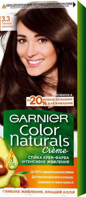 Фарба для волосся Garnier Color Naturals Теплий шоколад 3.3 110 мл