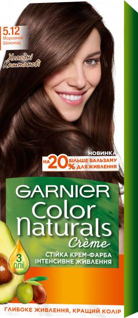Фарба для волосся Garnier Color Naturals Морозний шоколад 5.12 112 мл