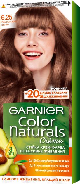 Фарба для волосся Garnier Color Naturals Каштановий шатен 6.25 110 мл