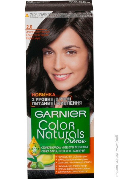 Фарба для волосся Garnier Color Naturals Елегантний чорний 2.0 110 мл