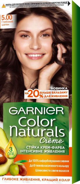 Фарба для волосся Garnier Color Naturals Глибокий шатен 5,00 110 мл
