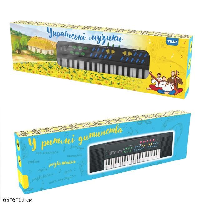 Синтезатор MQ-3738S ''Українськi музики''