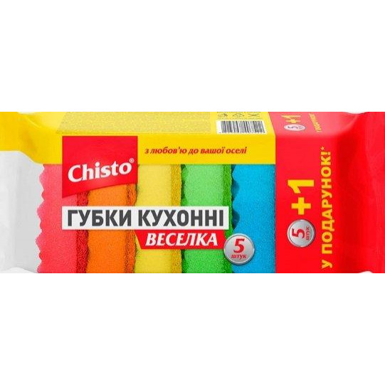 Губка кухонна Chisto 5шт+1шт Веселка/Кавун