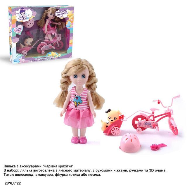 Лялька з велосипедом UKB-B0023