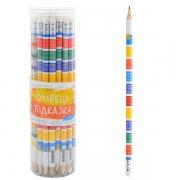 Олівець з гум 1 Вересня 280482