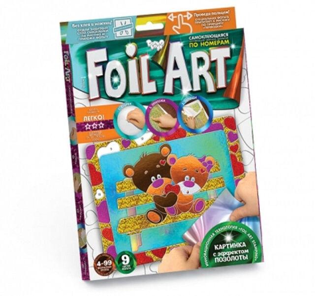 Набір креативної творчості Аплікація кольоровою фольгою FOIL ART FAR-01-01...10