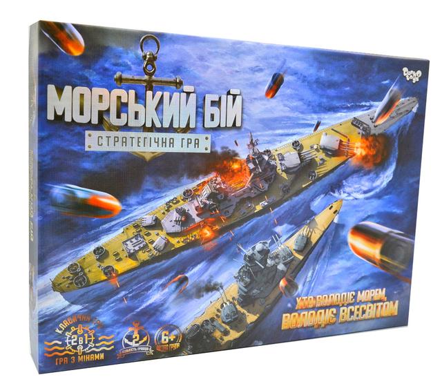 Настільна гра Морський бій G-MB-02U