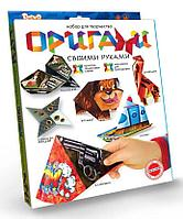 Креативна творчість Орігамі своїми руками Op-01-02