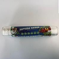 Плівка харчова 30м Anna Zaradna