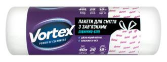 Пакети для сміття п/е з затяжкою білий HD 40л/20 шт VORTEX