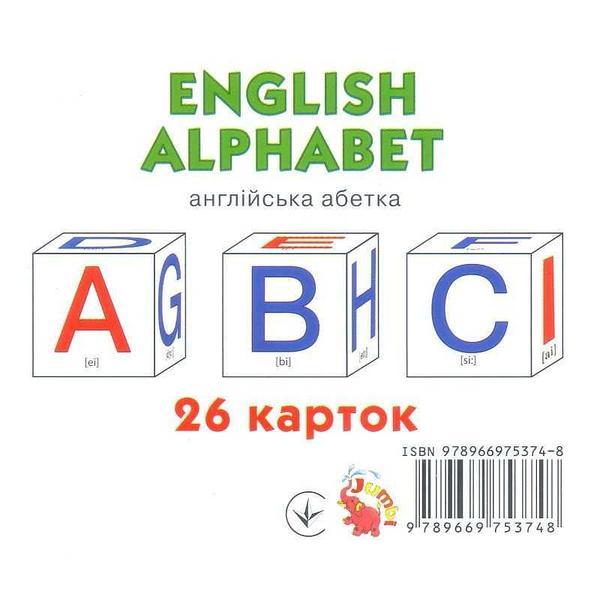 Картки великі Англ алфавіт 26 карток